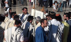 Western Wall on Tisha B'Av