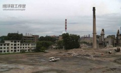 A Factory in Benxi - Liaoning, China
