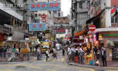 Hong Kong - 香港