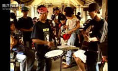 Pengamen - Street Musicians of Jakarta, Indonesia