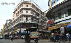 City Centre of Phnom Penh, Cambodia