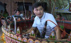 Mandalay Neyan