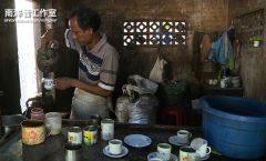 Myanmar Milk Tea