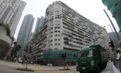 King's Road, Hong Kong